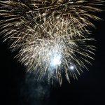 滝沢市産業まつり「滝祭2018」